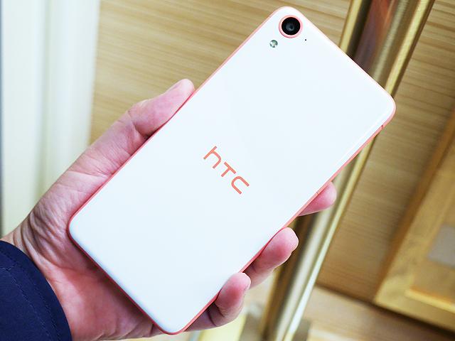 HTC Desire 826 对比 / 820 / 626 / EYE 参数