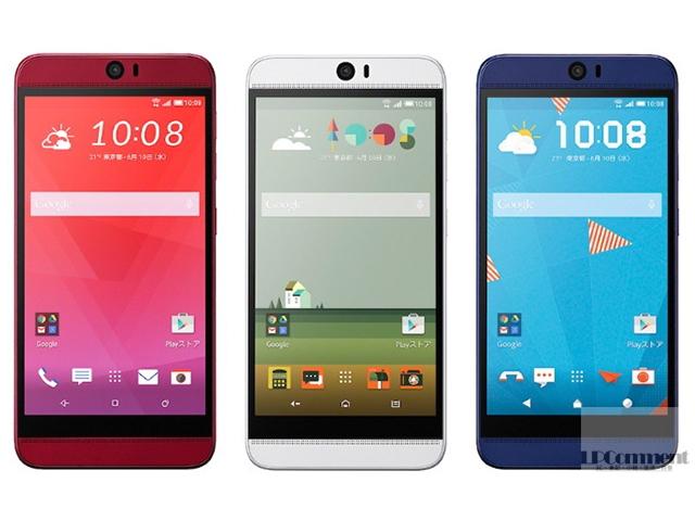 HTC Butterfly 3  第三代蝴蝶机参数特点