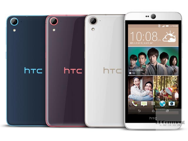 HTC Desire 826参数规格