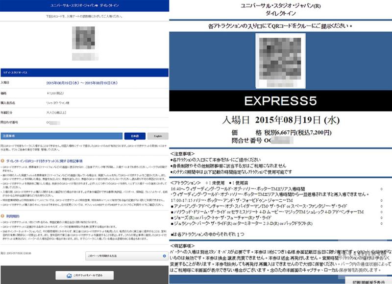 2015-07-15_010352