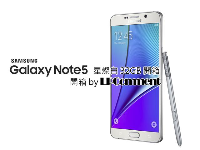 Galaxy-Note-5-White-11-1600x2399拷貝